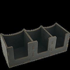 Органайзер для крышек на 3 секции горизонтальный деревянный чёрный 290*113*100 мм