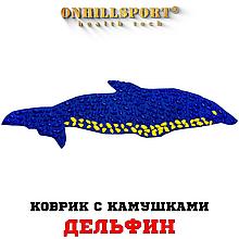 """Килимок масажний """"Дельфін"""" 150 х 50 см"""