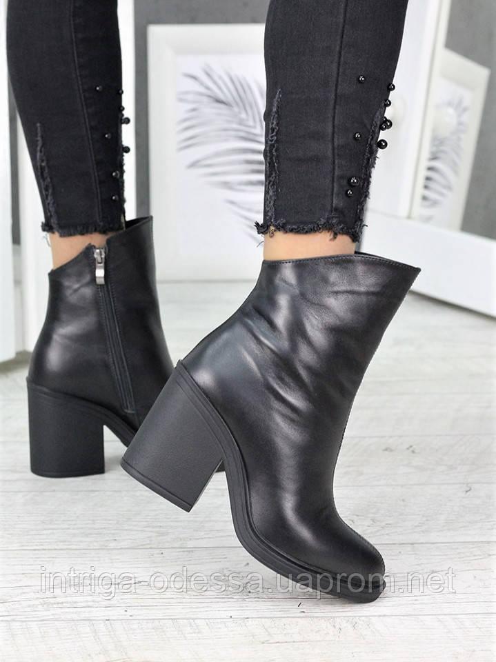 Ботинки кожаные Эрика 7223-28