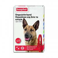 Ошейник Beaphar Ungezieferband Против Блох И Клещей Для Собак, Красный, 65 См