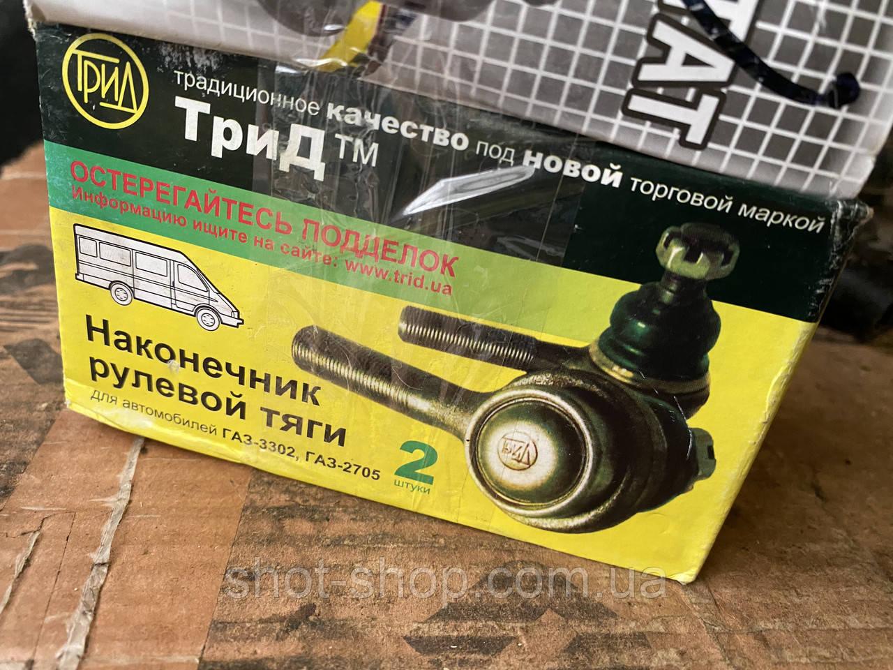 Ремкомплект рулевого наконечника (к-кт лев/прав) Газель (пр-во ТРИД)