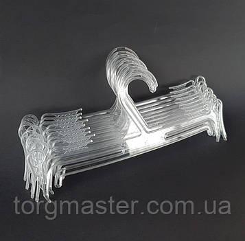 Вешалки плечики тремпеля для белья прозрачные, 25см