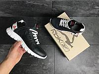 Мужские кроссовки натуральная кожа подошва резина демисезонная мужская обувь 15\7501