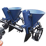 Картофелесажалка двухрядная цепная к мототрактору (бункер для удобрений, регулированное междурядие), фото 4