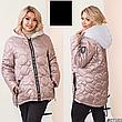 Куртка женская демисезонная легкая размеры: 46-60, фото 5