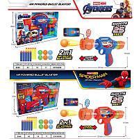 Помпова зброя супергерої з кульками 2в.2, фото 1