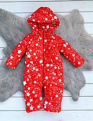 Детский демисезонный комбинезон на девочку 1 - 4 года