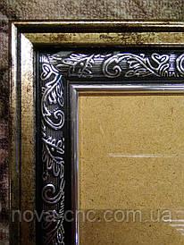 Рамка чорний кіт 24,8 х 34,8 см