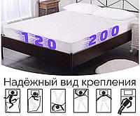 """Наматрасник непромокаемый 120х200 см """"Vegas"""" с непромокаемым бортом"""