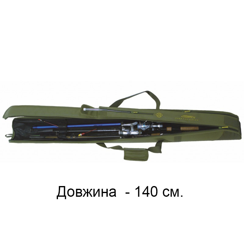 Футляр для спиннингов КВ-6б Acropolis