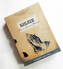 Біблія сімейна українською мовою великого формату у футлярі (темно-коричнева), фото 2