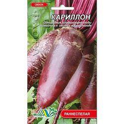 Свекла Кариллон раннеспелый семена 3 г