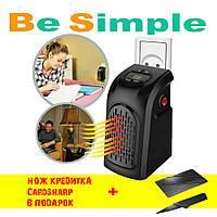 Портативный обогреватель 400W Rovus Handy Heater (без пульта)