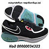Кроссовки похожие на Nike Joyride Run Flyknit, фото 2