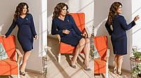 Платье женское 7886 (Размер 48-50 52-54 60-62)