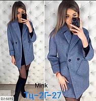 Пальто женское осеннее. Кашемировое женскее пальто. Женское пальто на пуговицах. Женское пальто весна-осень