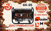 Генератор бензиновый Dnipro-M GX-25