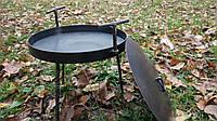 Сковорода с ножками для пикника рыбалки или отдыху на природе и дачи из диска бороны 40см из стали.