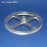 Шкив для стиральной машины Рига 140 мм