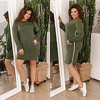 Спортивное платье  большие размеры 48-50 52-54 56-58 60-62 787