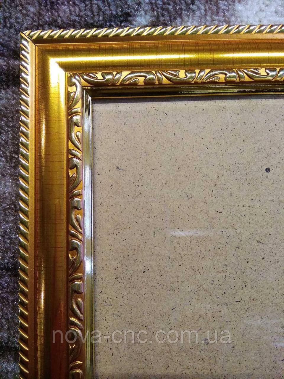 Рамка золото косичка 18,5 х 23,8 см