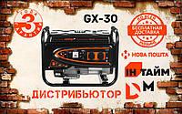 Генератор бензиновый Dnipro-M GX-30