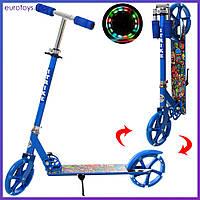Самокат детский 2-колесныйITrikeSR 2-010-1-BL-L синий Дитячий самокат 2 колеса АйТрайк синій