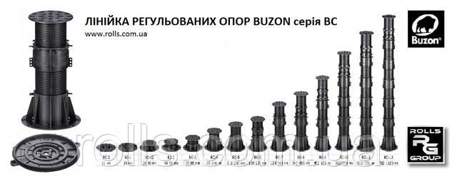 Buzon серія BC асортимент гвинтових регульованих опор для тераси фонтану вимощення басейна