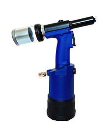 Заклепочник пневматический вытяжной вакуумный Air Pro SA8832V