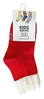 Носки детские Kids Socks V&T comfort ШДУг 024-0463 Ретротон р.14-16 Фуксия