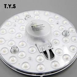 LED модуль круглый светодиодный  220V 18W