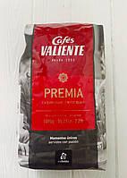 Кофе в зернах Cafes Valiente Premia, 1кг (Испания)