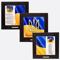 Панно настенное «'Триптих. Герб, Гимн, Завет'», 20х20, 28х28 см (263-5014B)