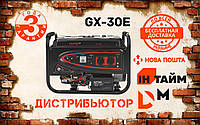 Генератор бензиновый Dnipro-M GX-30E