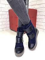 Женские ботинки из натуральной кожи и замши синие зима, фото 1