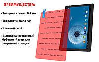 Защитное стекло 9H-Nano для планшета Nomi C101044 Ultra 4 LTE Pro