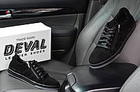 Замшевые мужские туфли