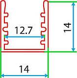 Накладной алюминиевый профиль вместе с рассеивателем 2 м для LED ленты АЛ-04-1, фото 2