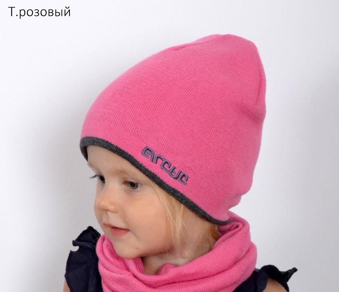 Стильная розовая детская шапка для девочки