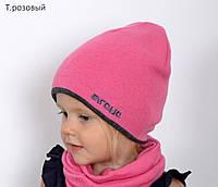 Стильная розовая детская шапка для девочки, фото 1