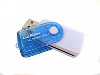 Card reader универсальный 32 in 1, фото 1