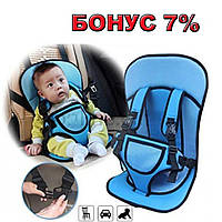 Автокресло для детей Multi Function Car Cushion. Безкаркасное голубое - 235896