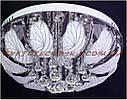 Люстра торт на 3 лампочки с LED подсветкой 7126_300, фото 3