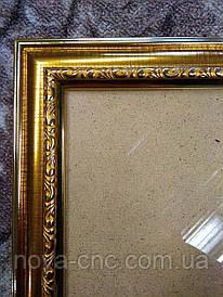 Рамка золото вензель 12,7 х 16,9 см