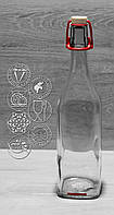 "Бутылка  ""Homemade"" С Бугельным Замком  500мл, фото 1"