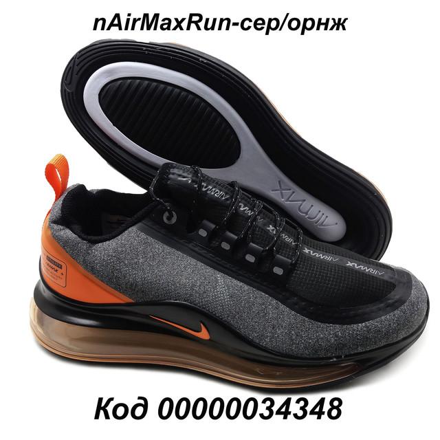 Кроссовки из текстиля Nike Air Max Run описание