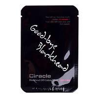 Ciracle Blackhead Off Cotton Mask Маска для удаления черных точек