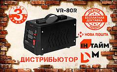 Стабилизатор релейного типа Dnipro-M VR-80R