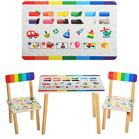 Детский столик и два стульчика 501-22 Радуга.