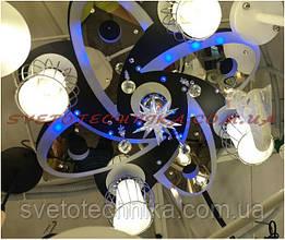 Люстра-RGB-LED-5520/4+1
